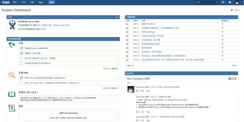Windows下 JIRA + Agile + Mysql 破解汉化安装示例教程
